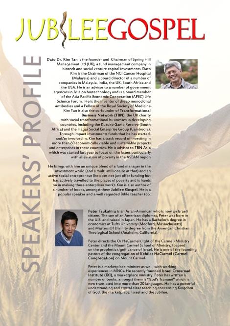 Jubilee Gospel Brochure P2